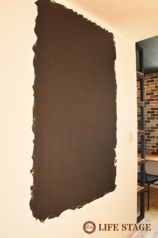 黒板&マグネット 塗料