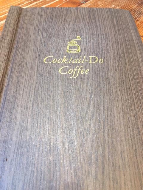 コクテール堂みなとみらいエイジングコーヒー