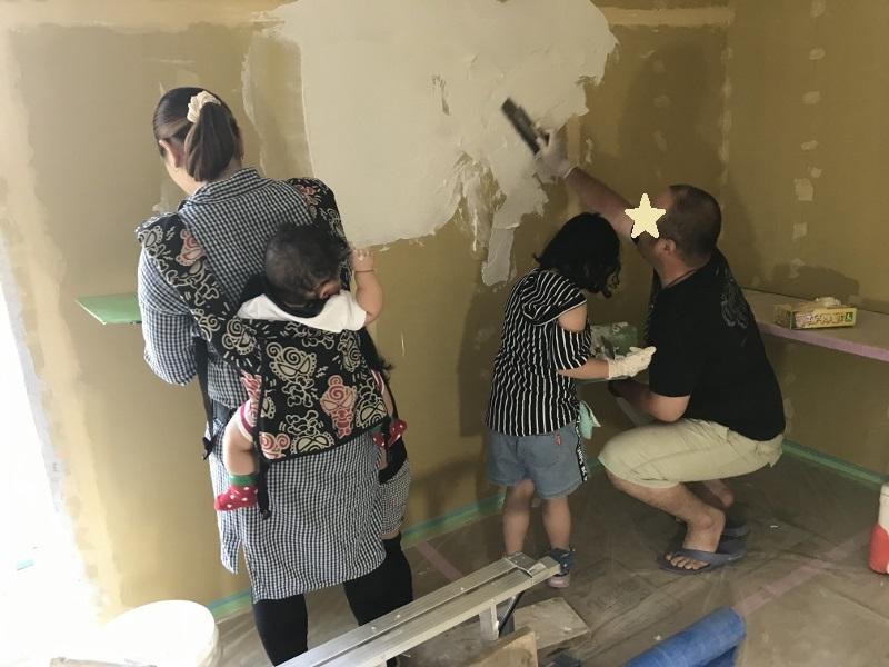 厚木市M様邸漆喰塗り体験手形
