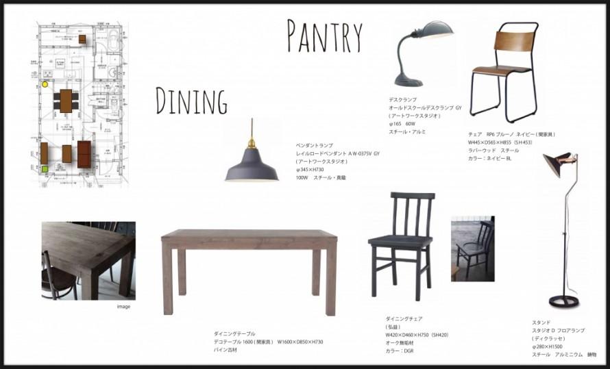家具&照明プラン