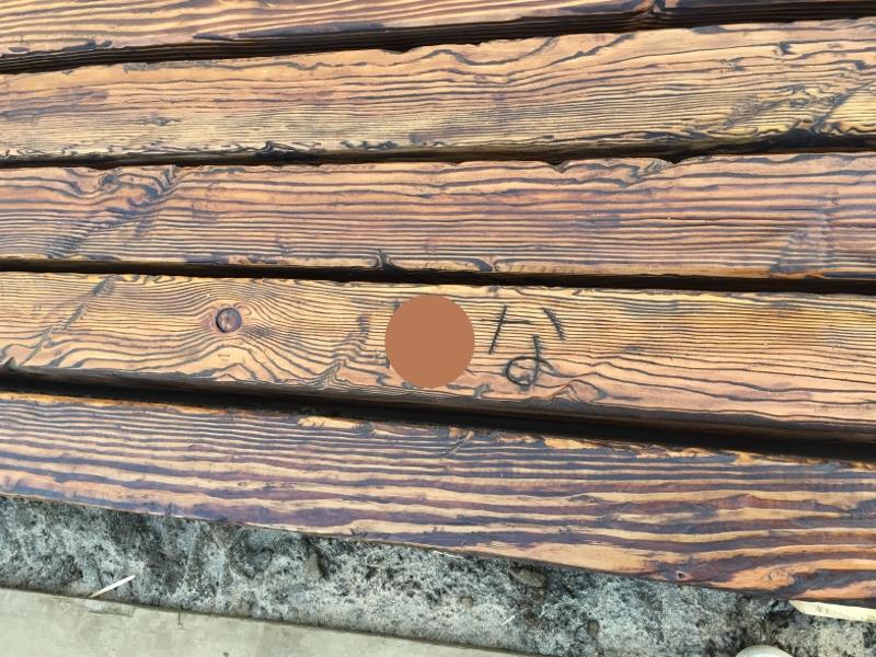 木材にはお子様のお名前