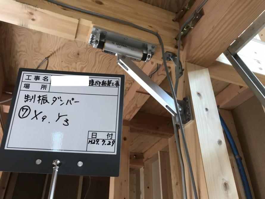 建物の揺れを低減する制振ダンパーを設置