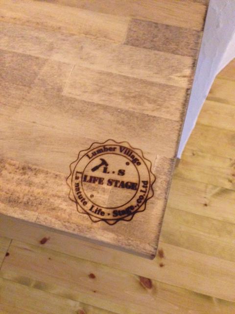 オリジナルロゴの焼き印