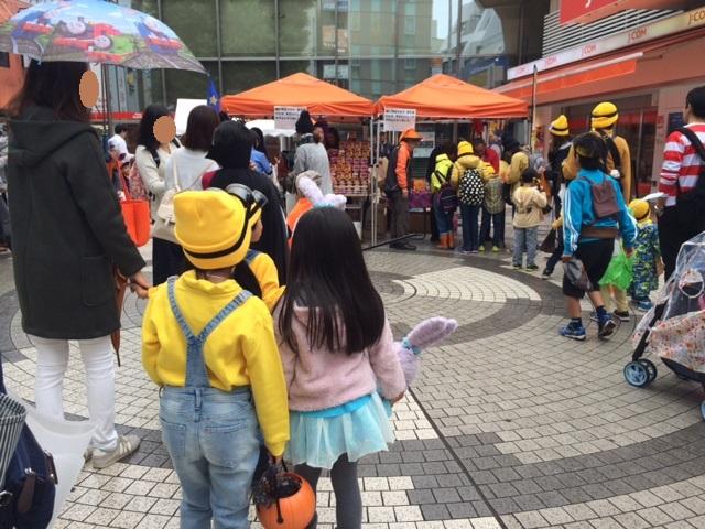 Machida Halloween Walk 2017