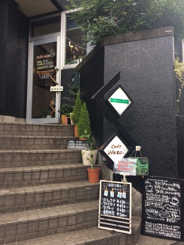国分寺 cafe wasoi