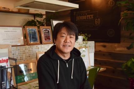 代表取締役 Isamu Kudou