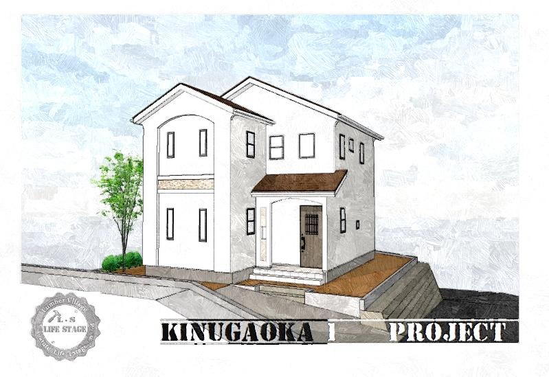 八王子市絹ヶ丘プロジェクト