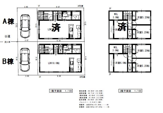 大和市上和田 2区画 建売住宅『モダンでキュートな家』