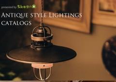 Skogのいえ「照明カタログ」