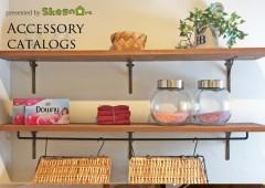 Skogのいえ「雑貨カタログ」